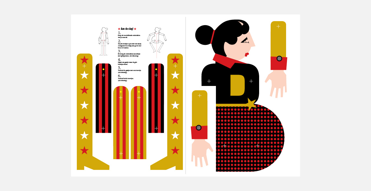 Campaign design for the annual 'Reuzenstoet' in Borgerhout, Antwerp.